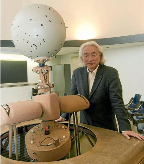 biography michio kaku Biography of dr michio kaku and speakers bureau with booking information for famous speakers like dr michio kaku do entertainers, celebrities and speakers like dr.